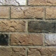 BRICK PANEL - USED BUFF